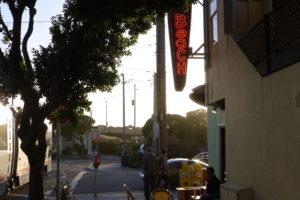 Java Beach Cafe, San Francisco